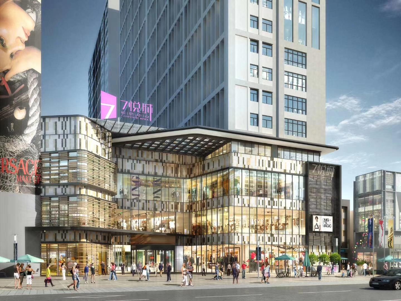 商丘柒悦城购物中心