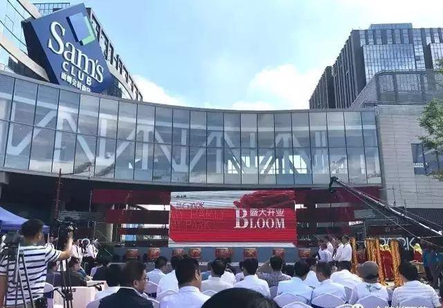 南京雨花客厅E-park