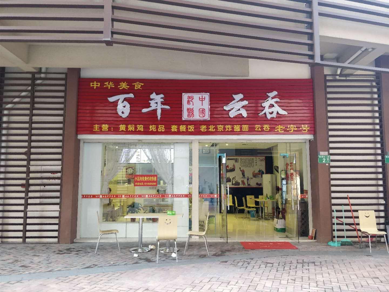 广州市凯德新玥
