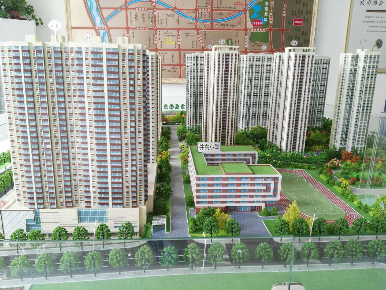 太原东港汇商业中心
