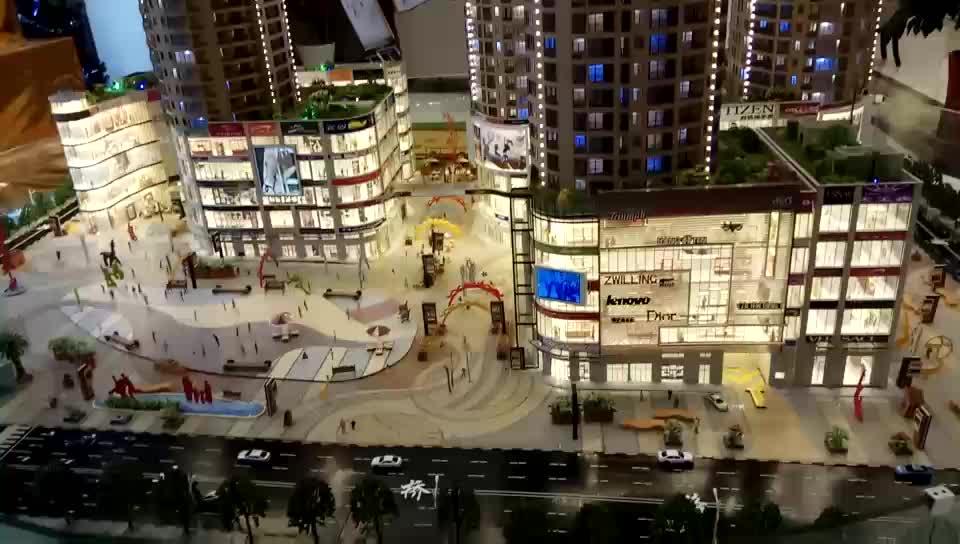 安康旅游商业广场