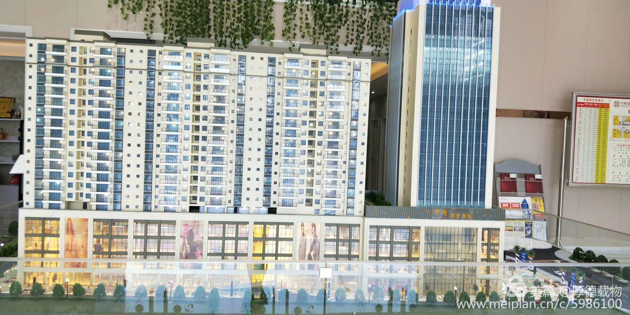 永州中府国际商业广场