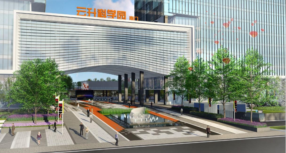 广州科学城云升科学园