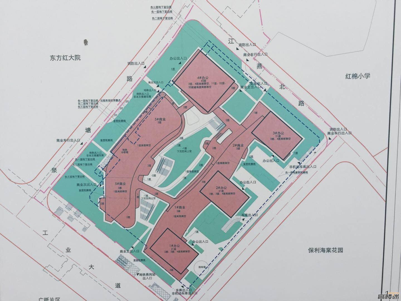 广州方圆华新广场