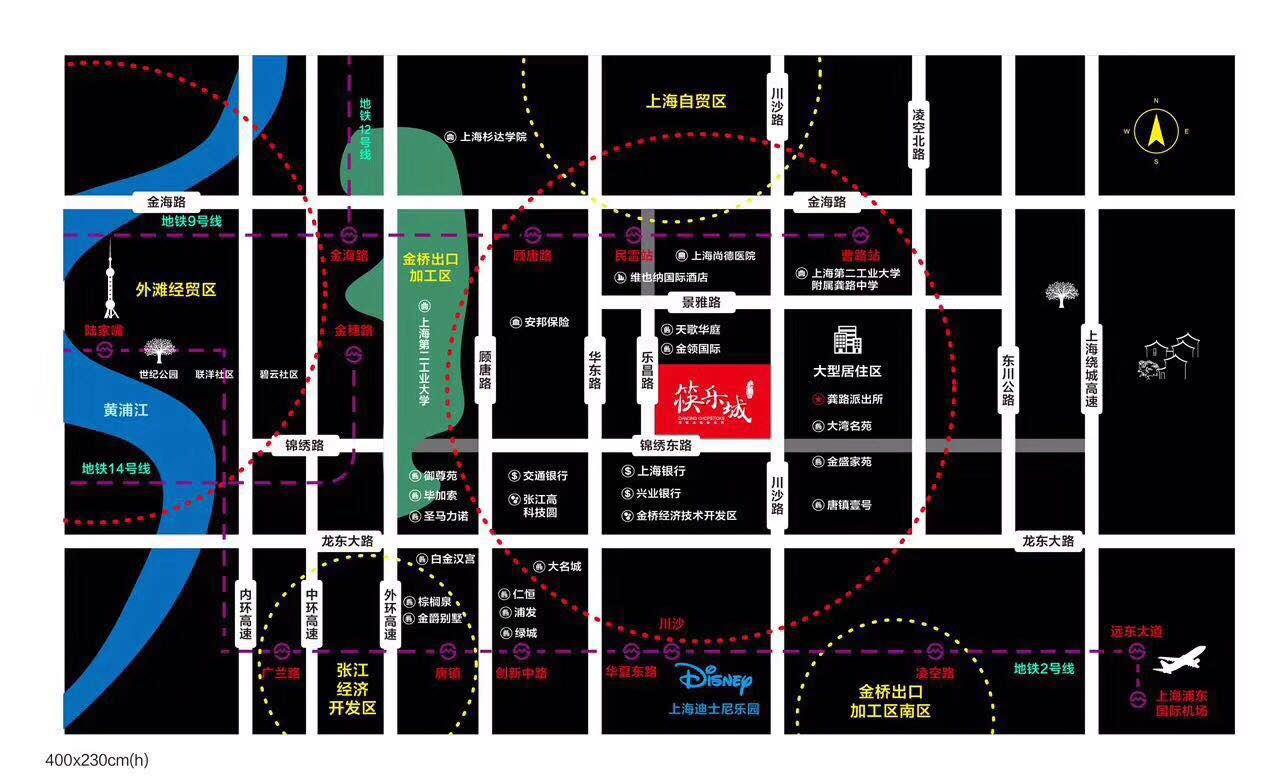 上海唐镇筷乐城