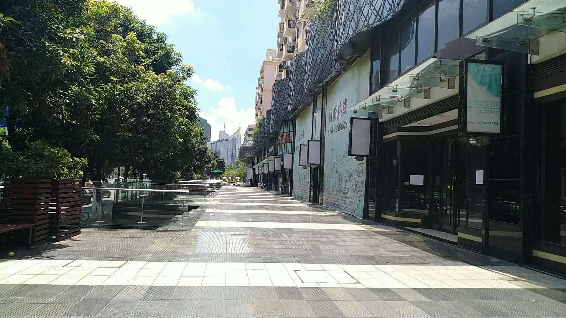 东莞珠江教育城