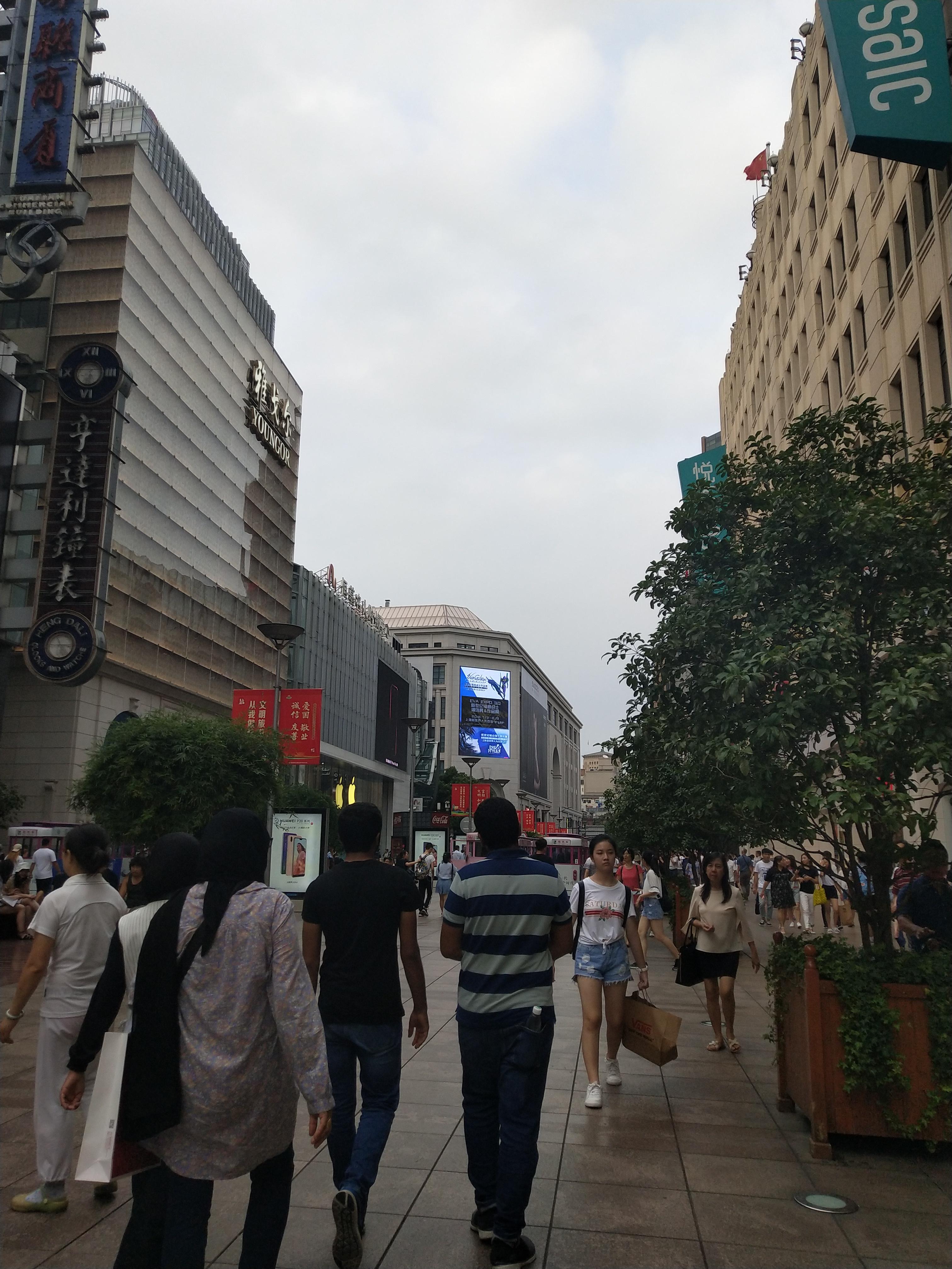 上海悦荟熊猫市集