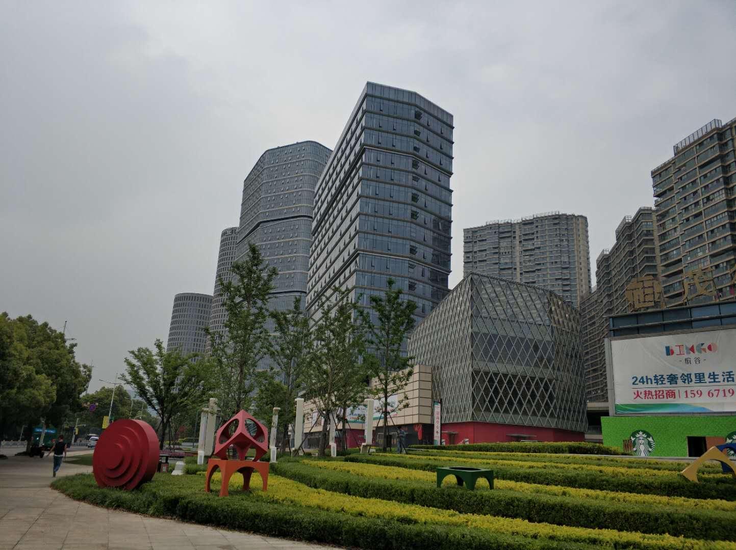 杭州缤谷商业邻里中心