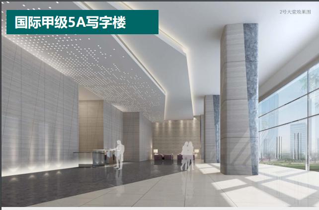 深圳市创维创新谷