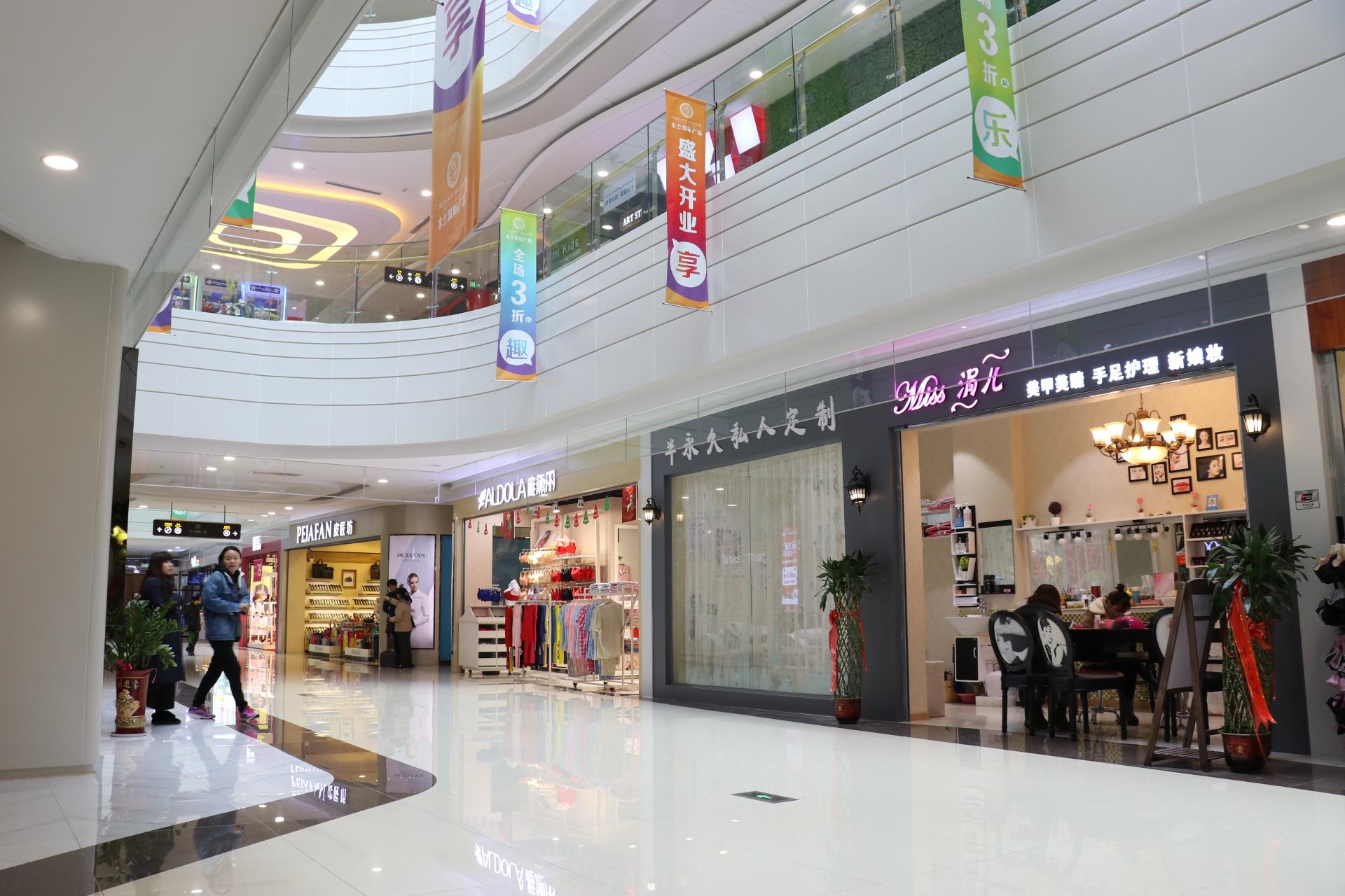 武汉南德CC-ONE