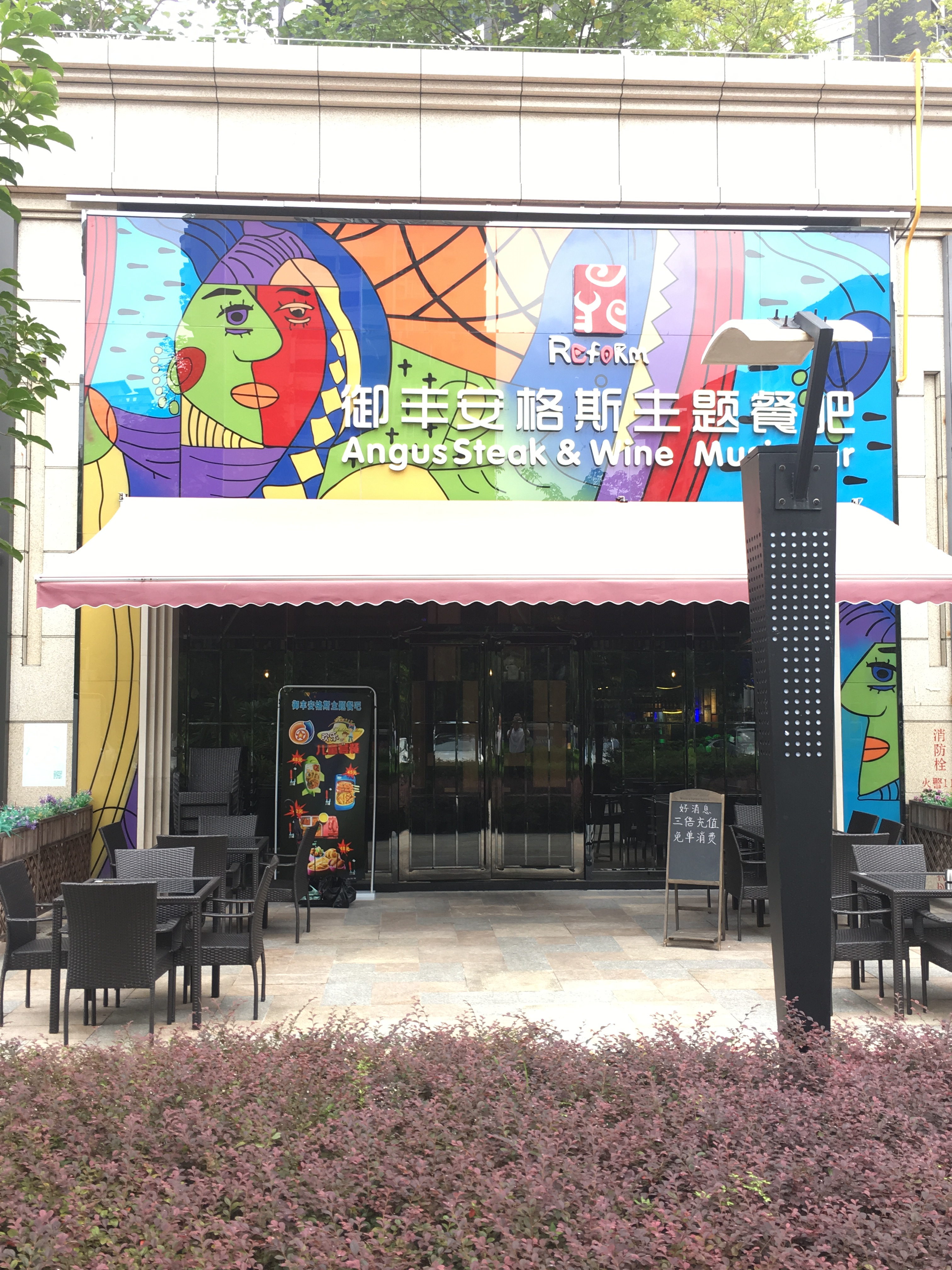 东莞D19美食街