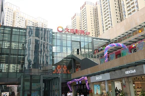 贵阳方圆荟北尚华城购物中心