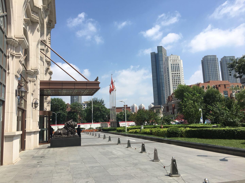 天津新华国金广场