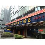重庆南坪国际水产交易中心