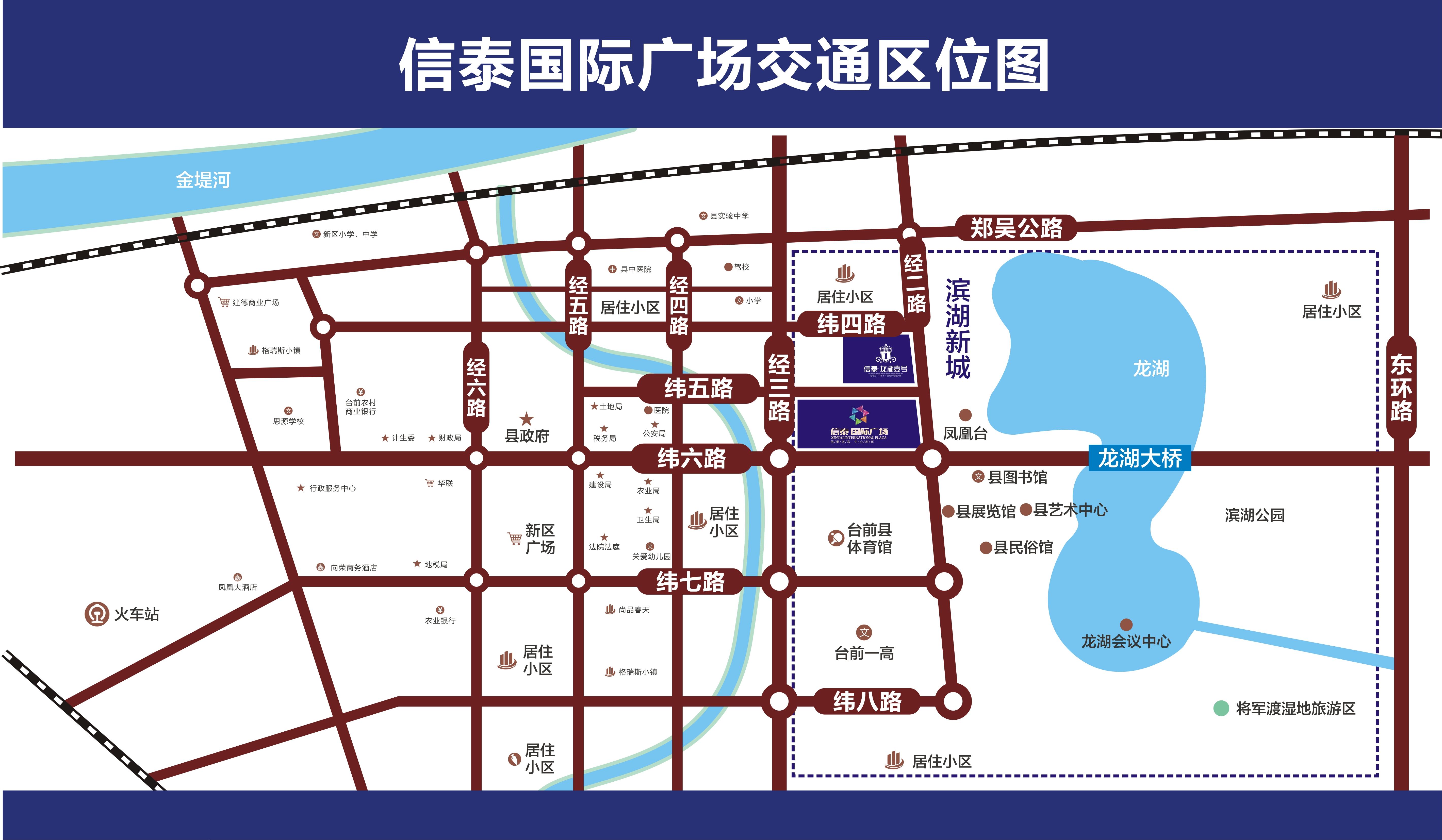 濮阳信泰国际广场