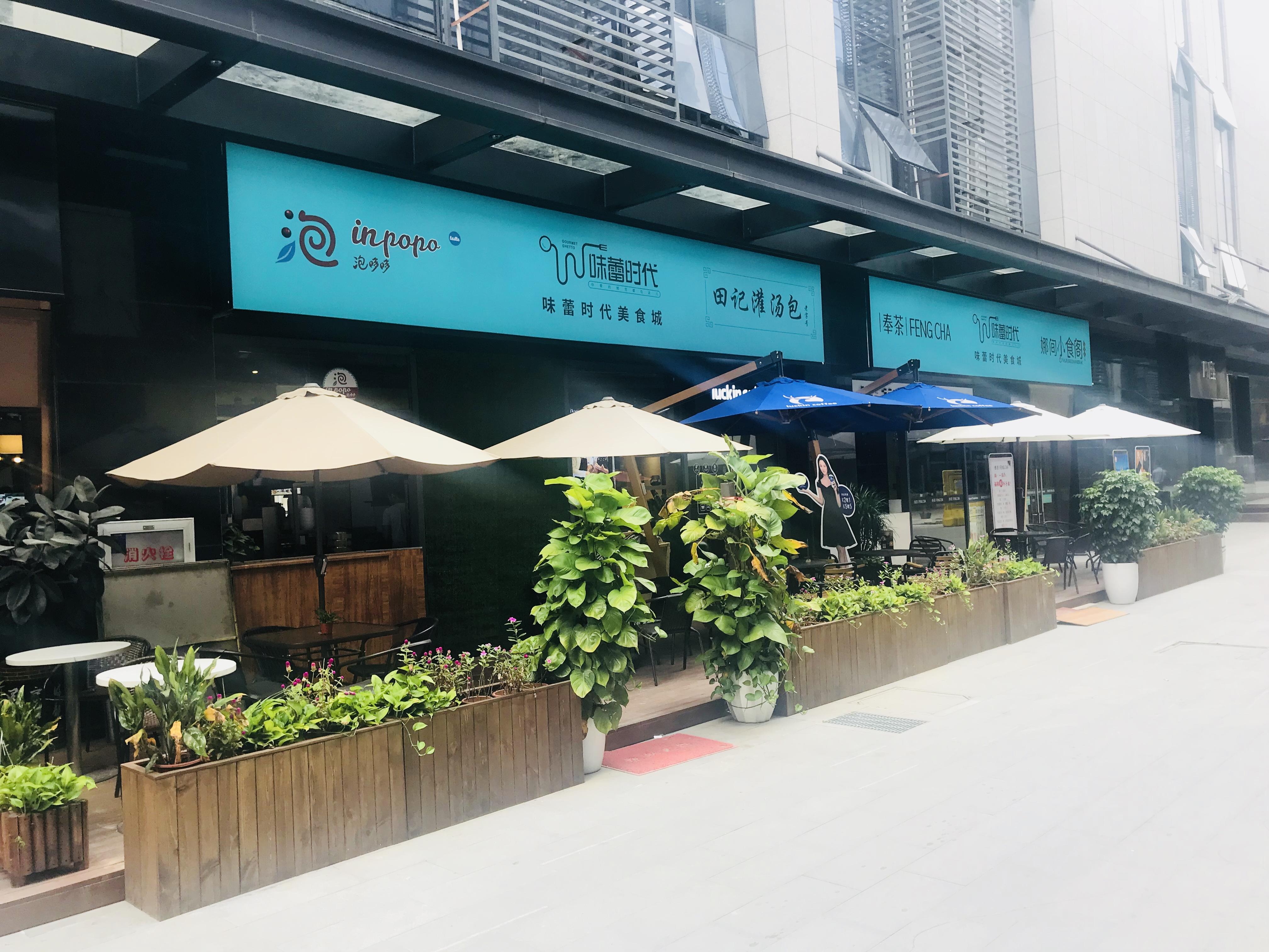 深圳新视艺创客公园