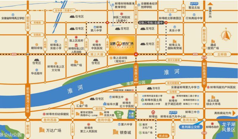蚌埠金鹏99城市广场