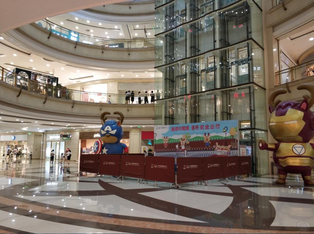 盐城中南城购物中心