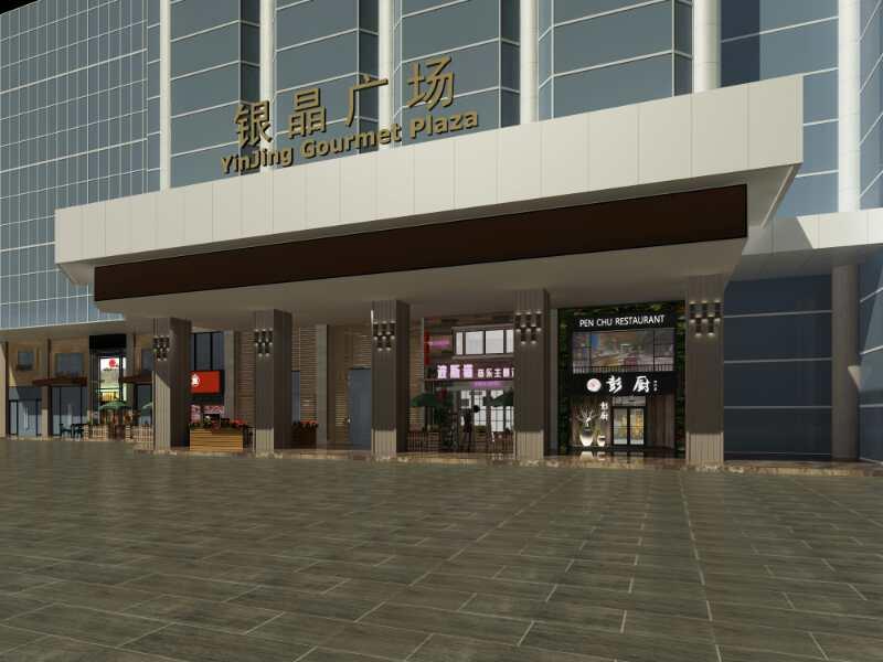 江门市银晶广场
