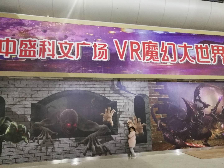 重庆渝北中盛科文广场