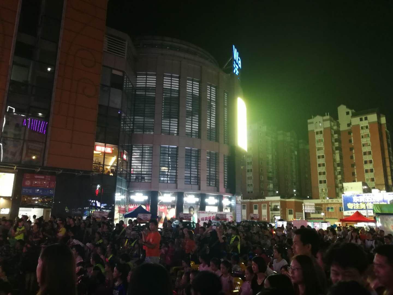 东莞凤岗财富新地
