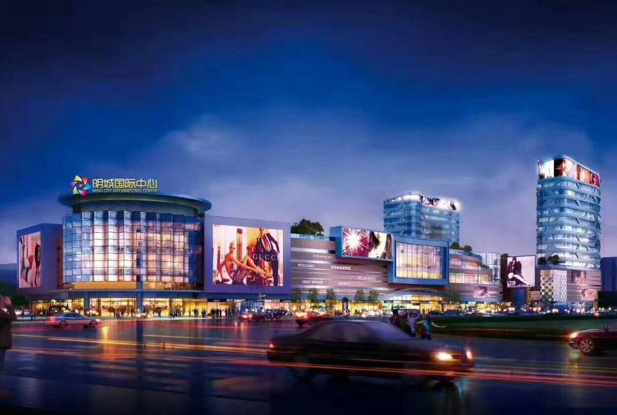 安徽滁州明光明城国际中心