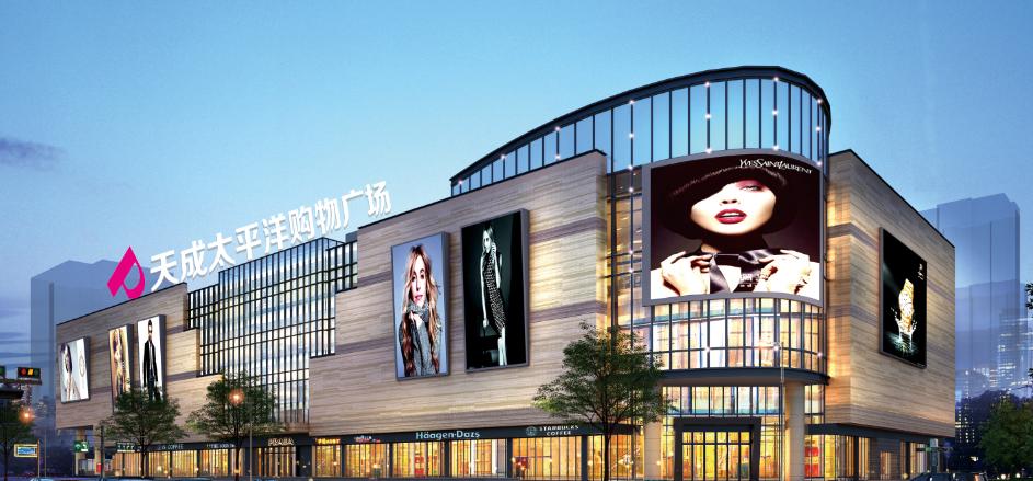 徐州睢宁天成太平洋购物广场
