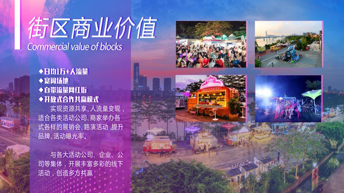柳州窑埠复古车主题街