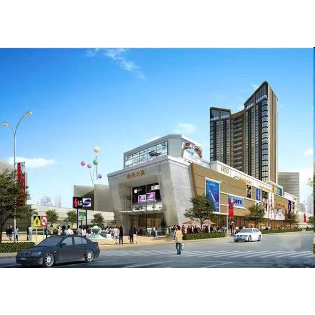 鄂州百尚购物广场