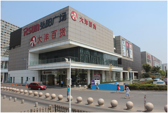 南京大洋百货(弘阳广场店)