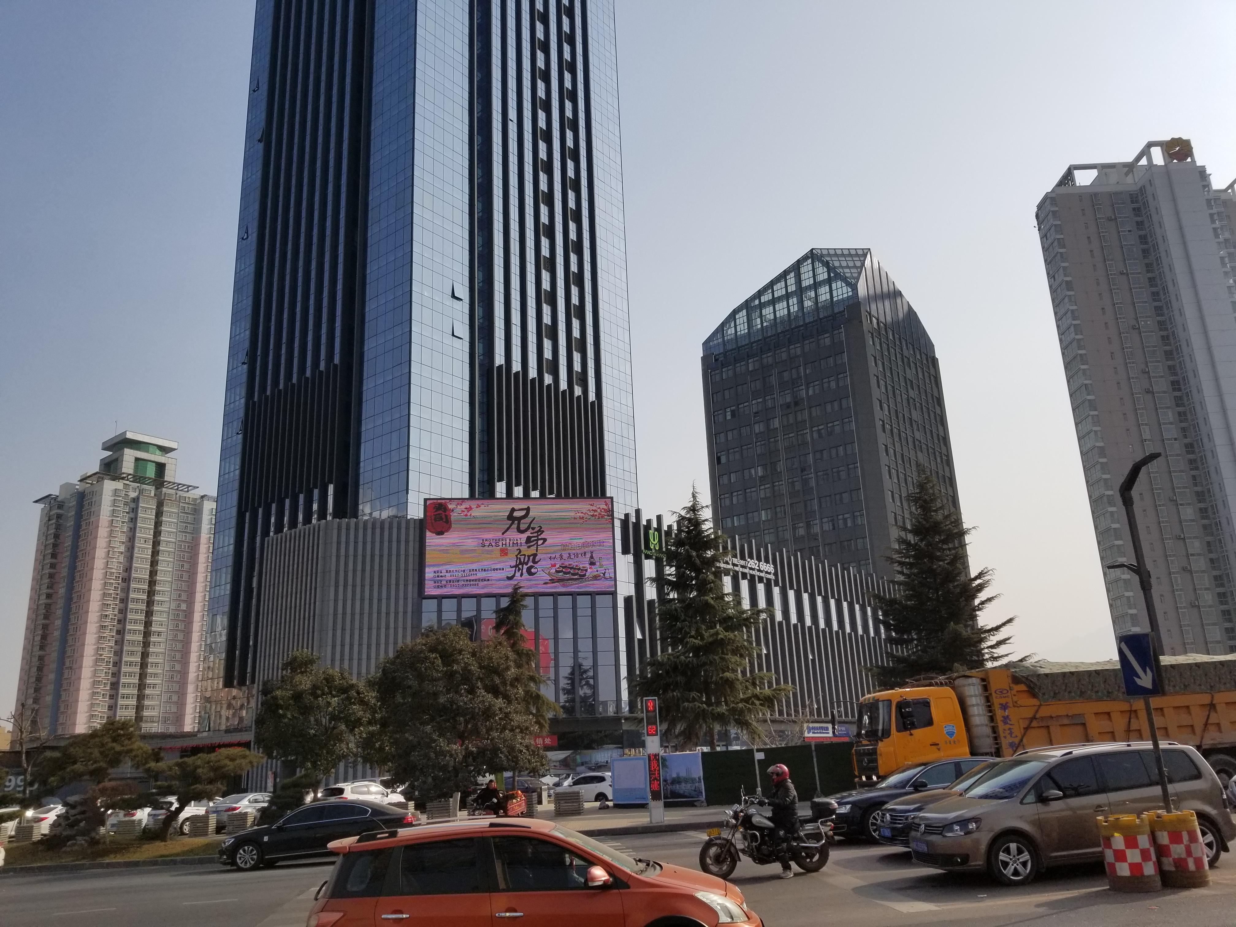 宝鸡紫峰国际