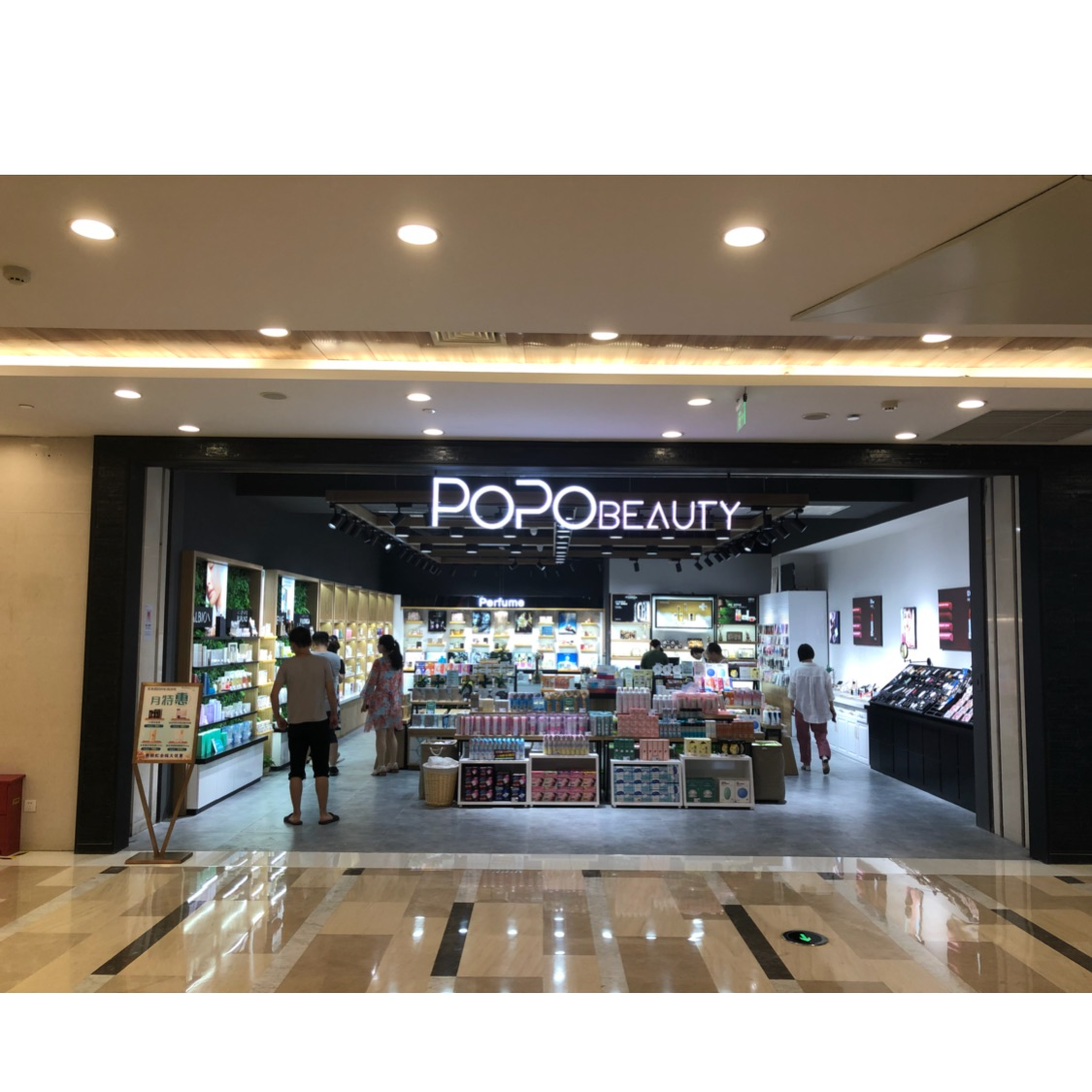 POPObeauty