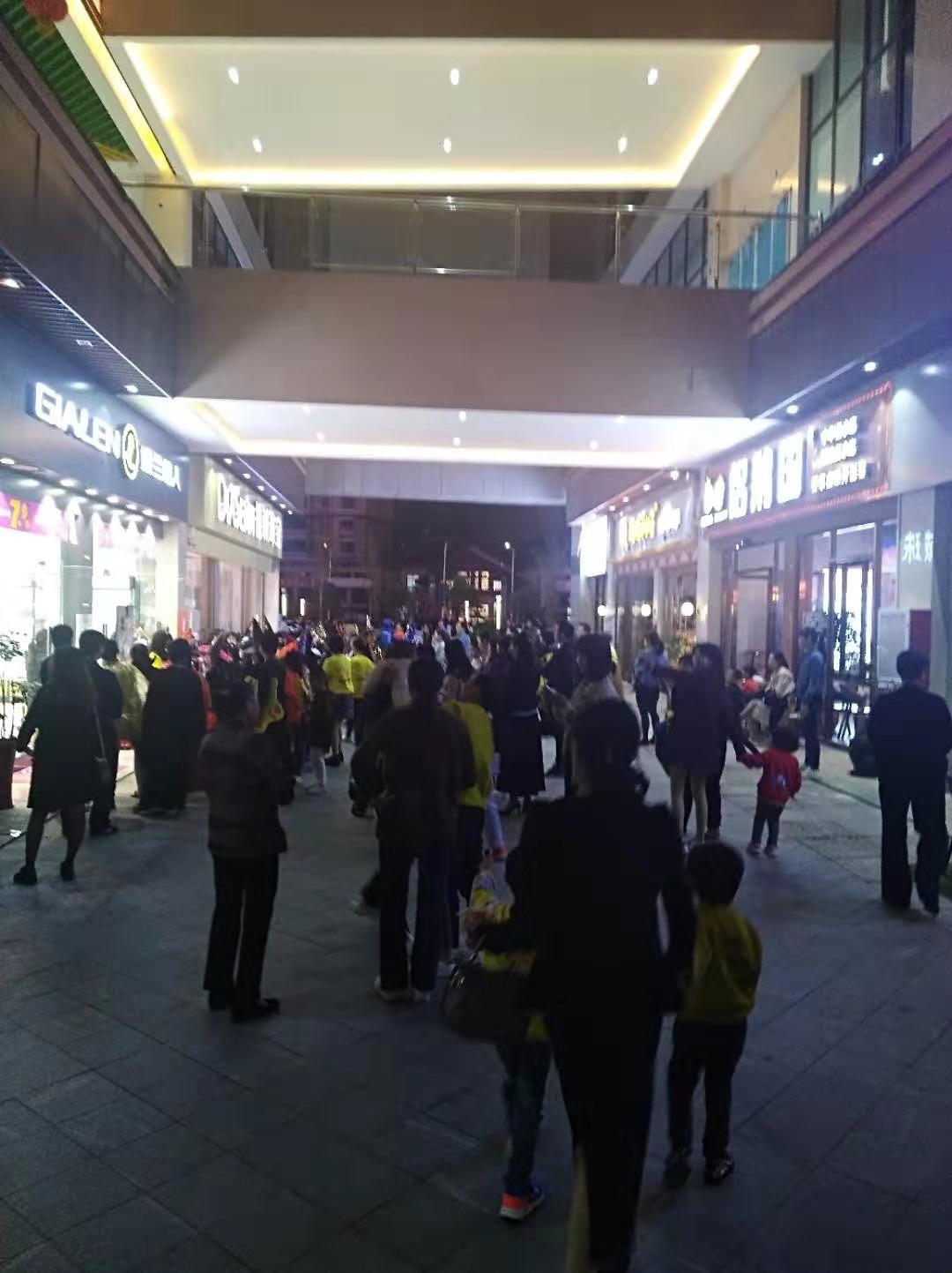 三明宁化万星广场