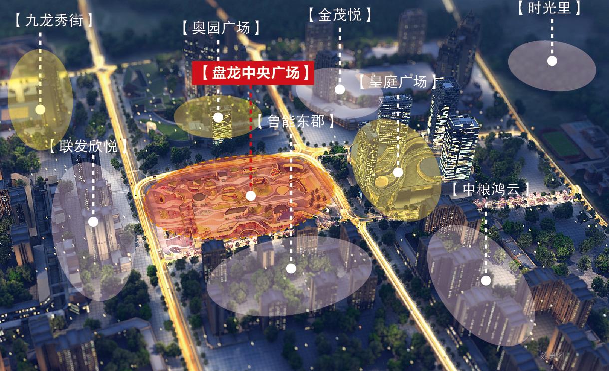 重庆盘龙中央广场