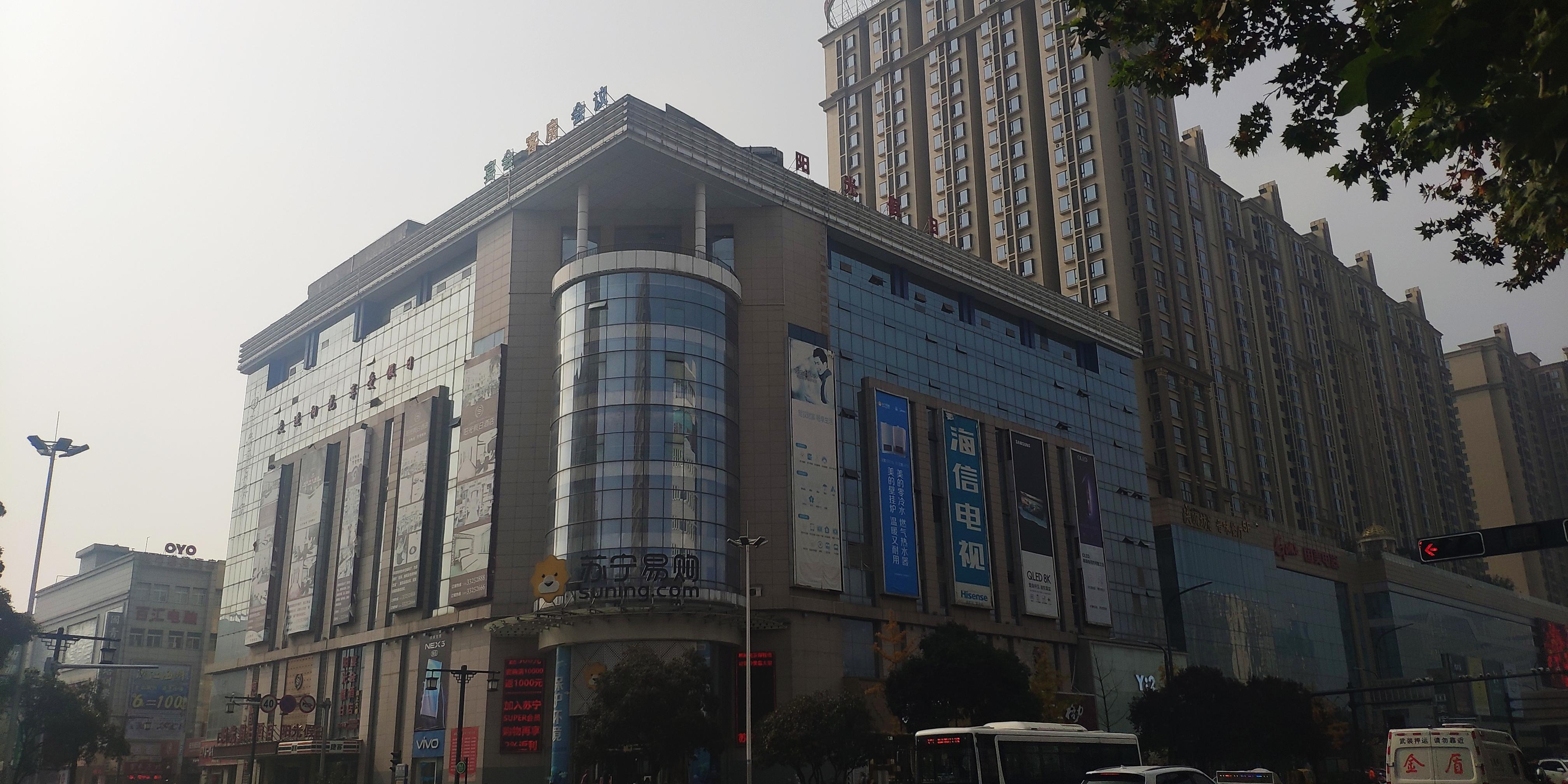 咸阳金义大厦
