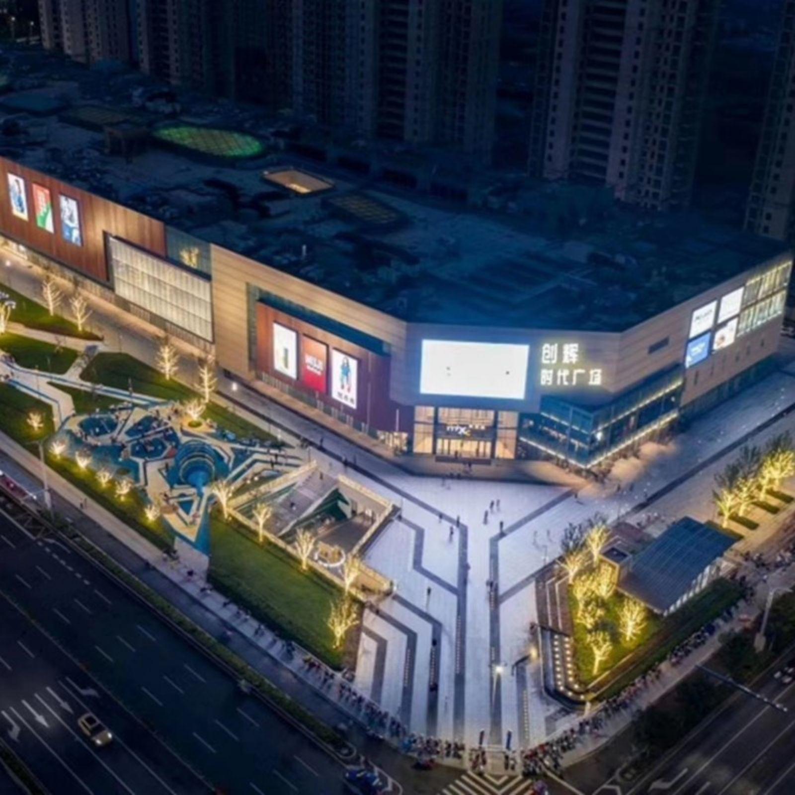 北京创辉时代购物广场