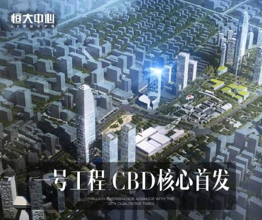 石家庄苏宁生活广场