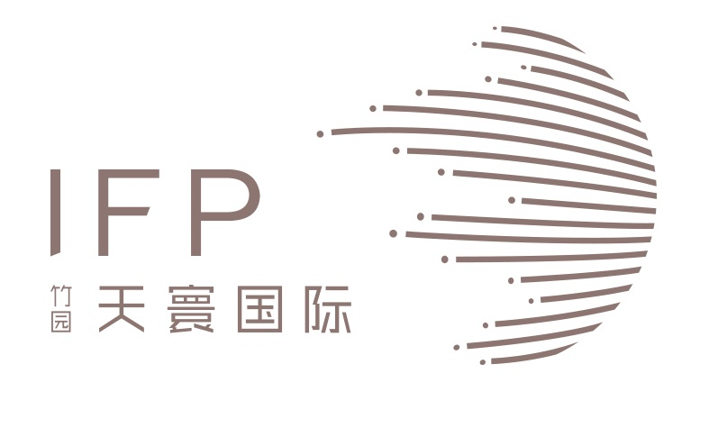 西安高新竹园•天寰国际(IFP)