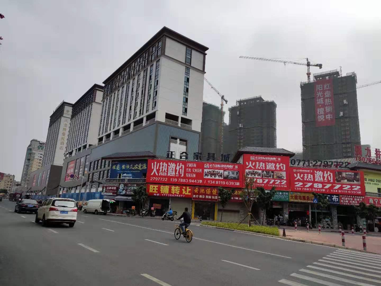 南宁正合商业广场