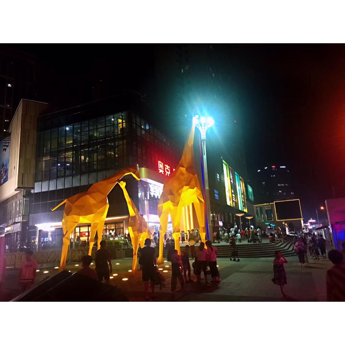 青岛奥克斯广场