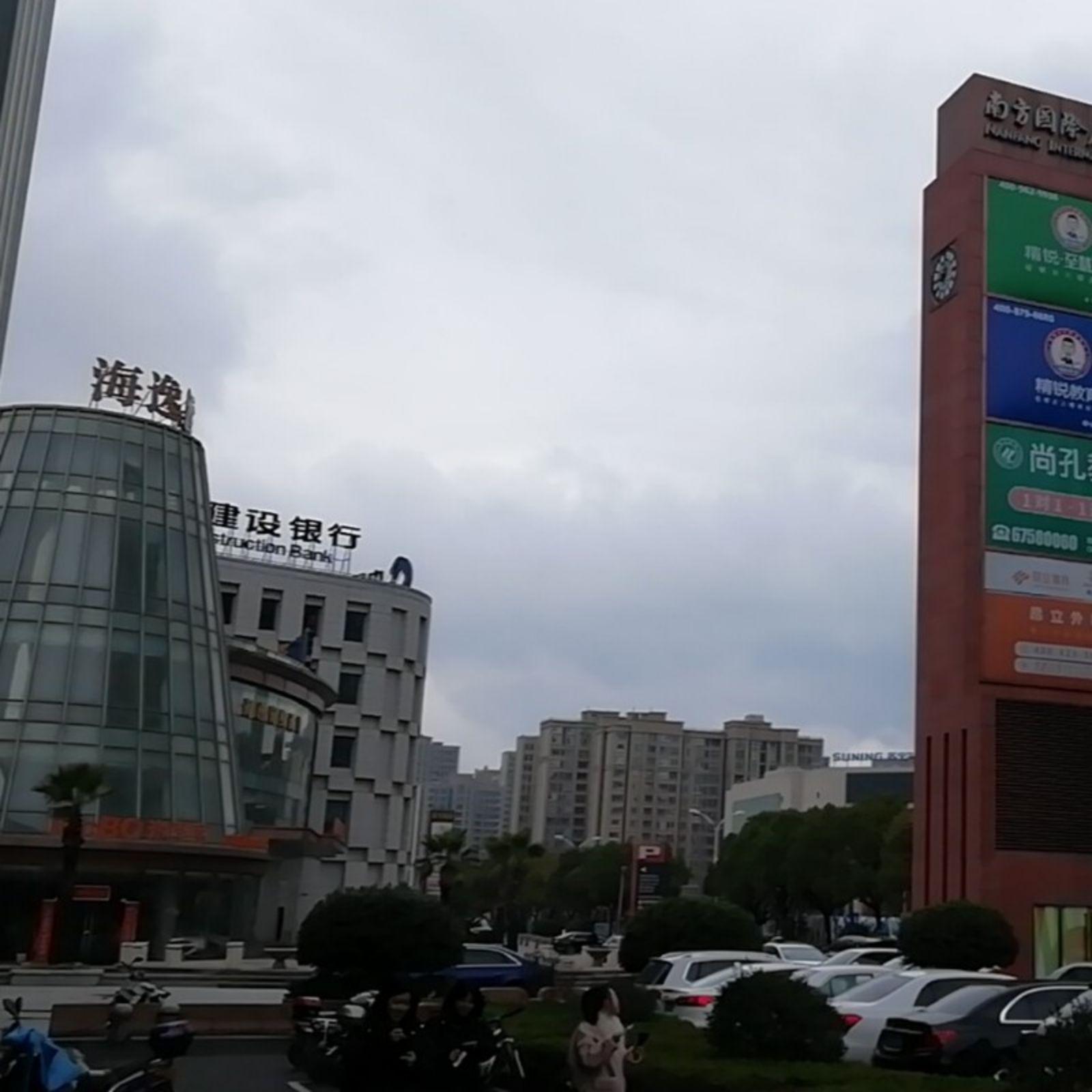 上海市城太时尚生活广场