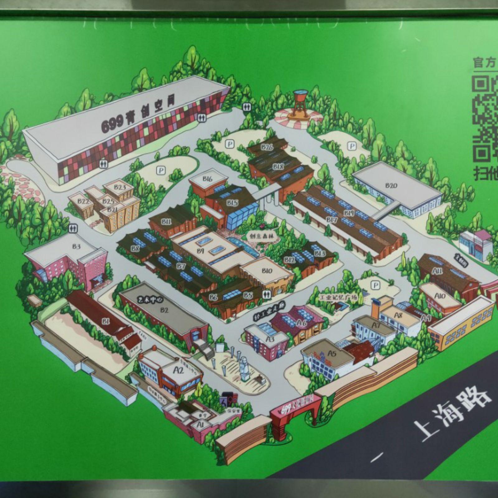 南昌699文化创意园
