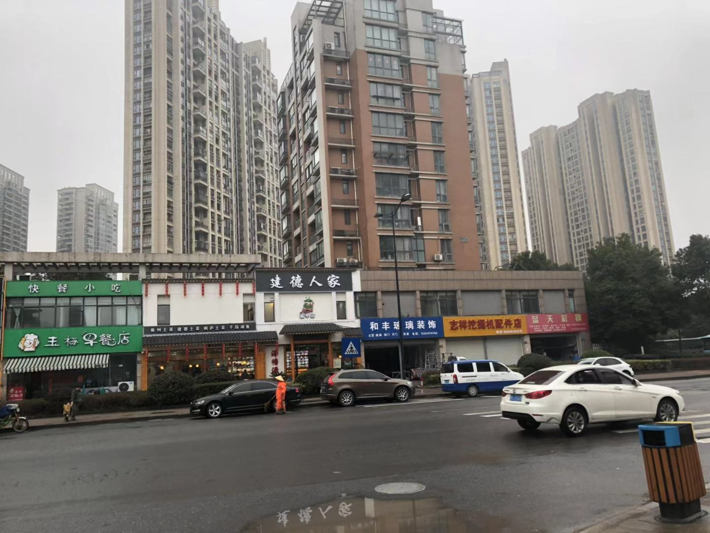 杭州喜悦广场