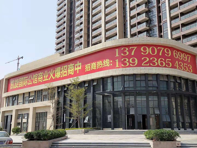 惠州凯旋国际公馆