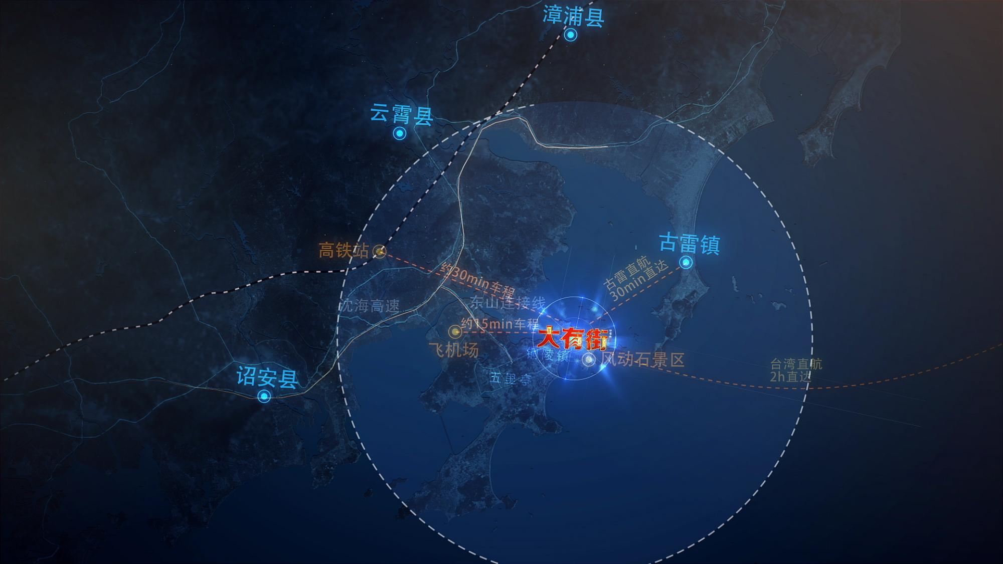 漳州东山美丽方圆大有街