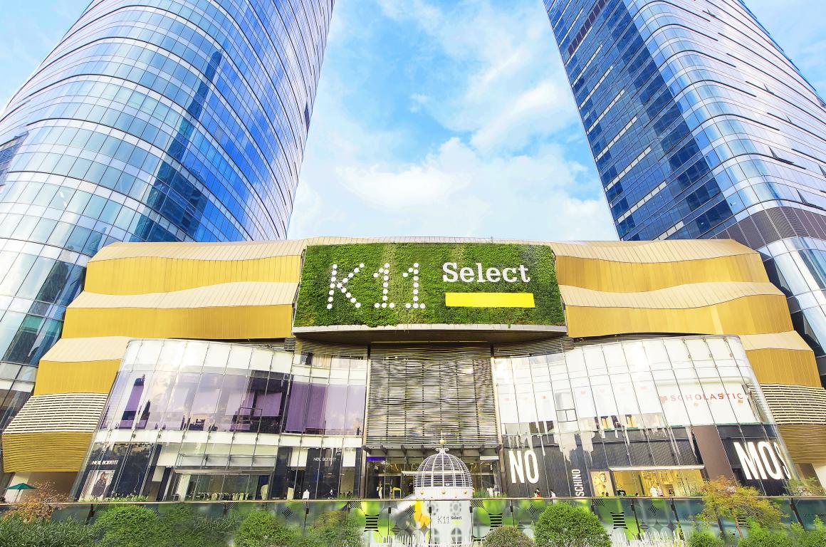 武汉K11 Select