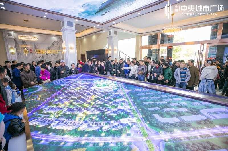 滁州凤阳中置城市广场