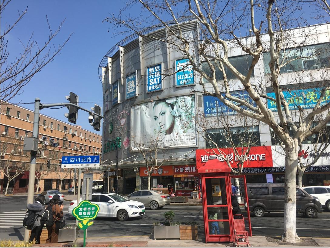 上海虹口天兴百货