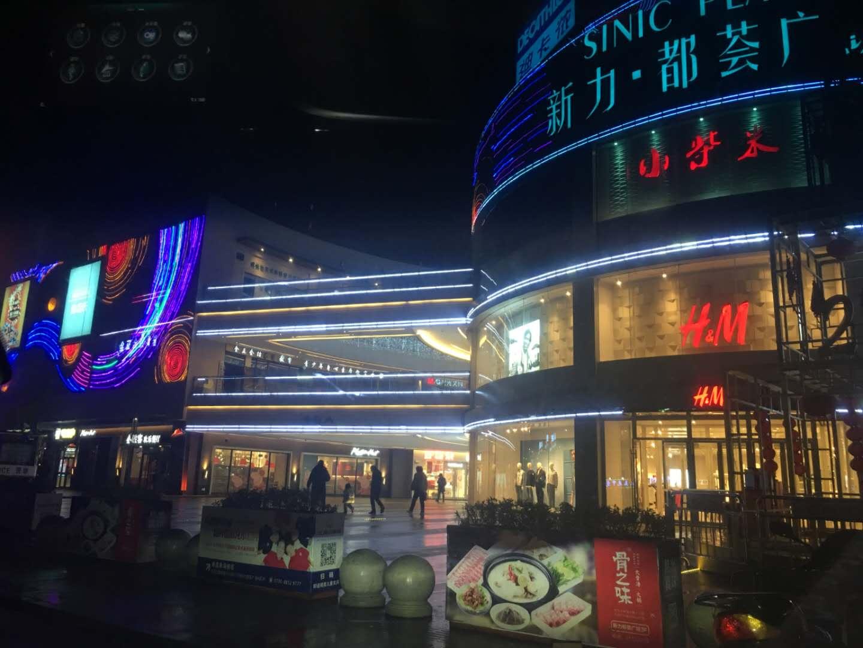 南昌象湖新力都荟广场