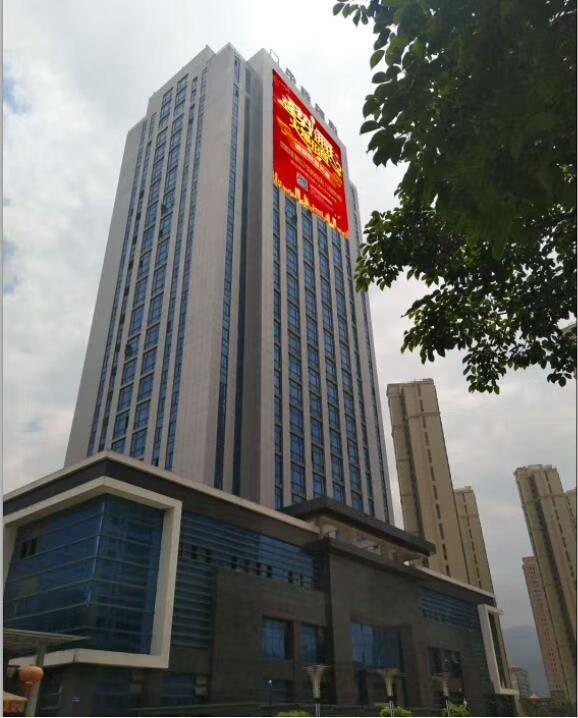 福州中铁福船大厦